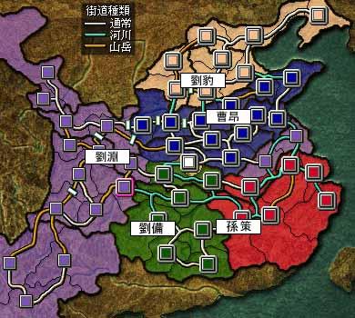 三国志8プレイ記3(第七幕)(第...