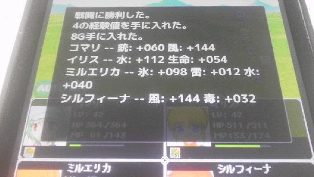 201701070808sura