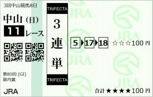 20200419k2