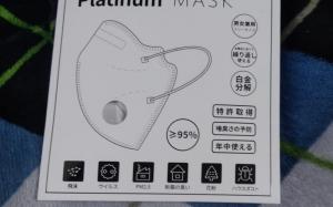20200505mask