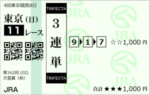 20201101k2