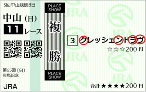 20201227k1