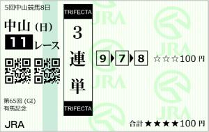 20201227k5