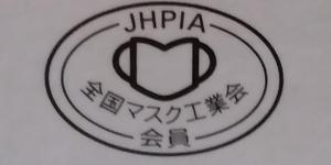 Jhpia